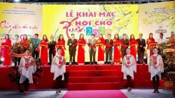 Hội chợ Xuân Đà Nẵng 2021