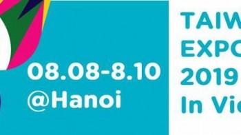 Taiwan Expo 2019 - Triển lãm Thương mại Sản phẩm Đài Loan 2019