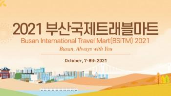 Hội chợ Du lịch Quốc tế Busan 2021