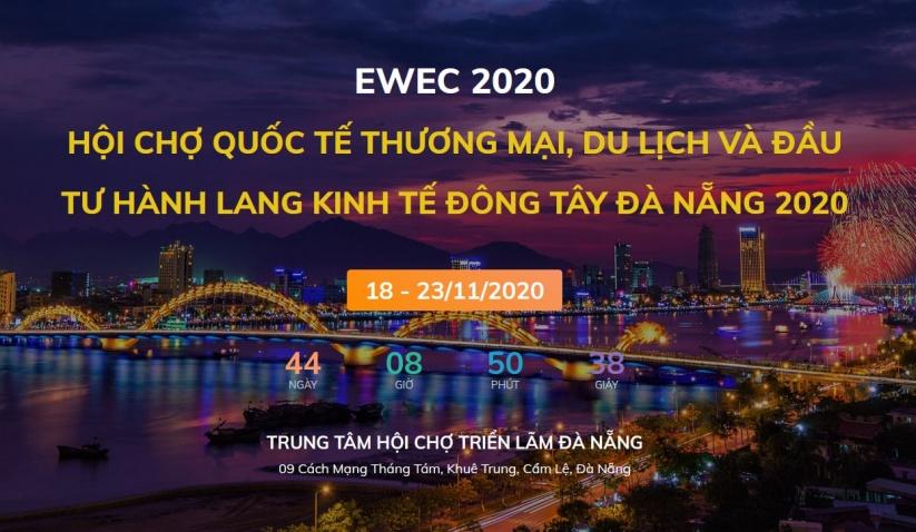 Hội chợ Quốc tế Thương mại, Du lịch và Đầu tư Hành lang Kinh tế Đông Tây Đà Nẵng - EWEC 2020